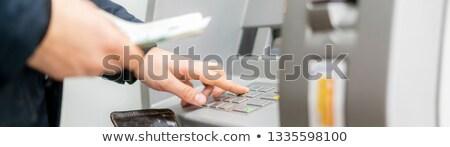banque · machine · extérieur · acier · inoxydable · technologie · écran - photo stock © johnkwan