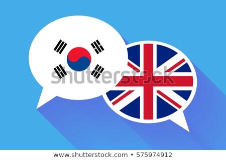 Twee witte Zuid-Korea groot-brittannië vlaggen Stockfoto © evgeny89