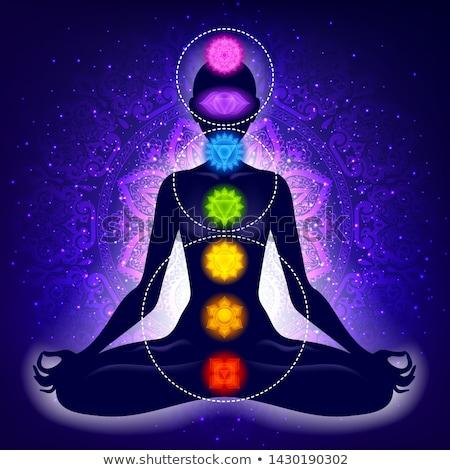 Stockfoto: Chakra Three Mandala