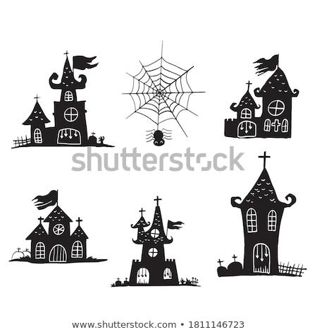 Halloween castillo ilustración árbol fiesta luna Foto stock © kariiika
