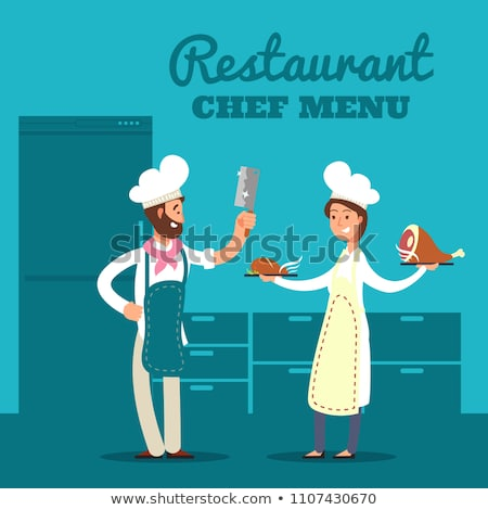Kitchen chief silhouettes stock photo © Slobelix
