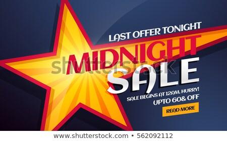 éjfél vásár szalag citromsárga csillag absztrakt Stock fotó © SArts