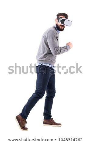 confundirse · jóvenes · barbado · hombre · virtual - foto stock © deandrobot