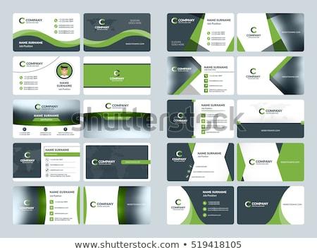 セット 緑 波 抽象的な 紙 ストックフォト © Vertyr