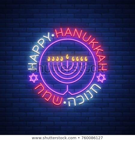 Hanukkah logo. Menorah symbol. Jewish religious holiday. Vector  Stock photo © MaryValery