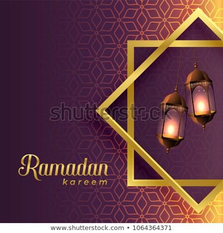 Akasztás lámpák bent iszlám forma ramadán Stock fotó © SArts
