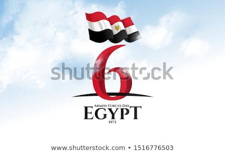 Египет флаг символ здании пустыне знак Сток-фото © doomko