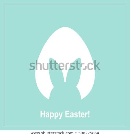 Kellemes húsvétot nyuszi tojások rózsaszín illusztráció húsvét Stock fotó © colematt