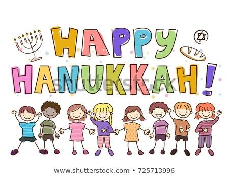 子供 幸せ 実例 パン ユダヤ教 ストックフォト © lenm