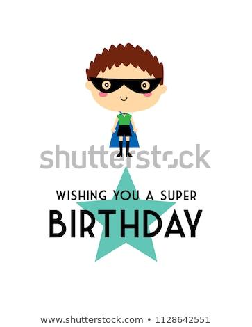 お誕生日おめでとうございます · カード · 風船 · レトロな · グリーティングカード · テクスチャ - ストックフォト © bluering