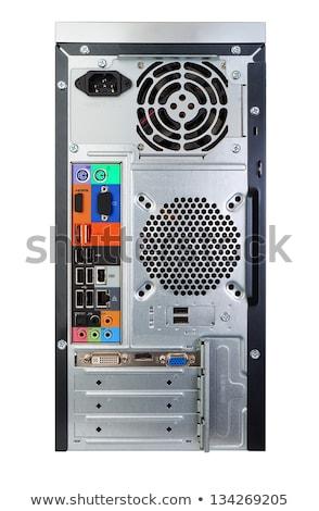 Desktop modem back view Stock photo © vtls