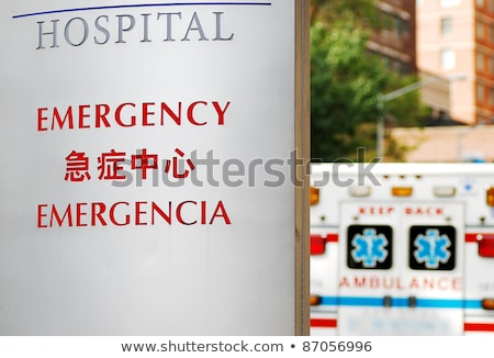 Entrance To The Emergency Room Concept Of Ambulatory Treatment Stok fotoğraf © JohnKwan