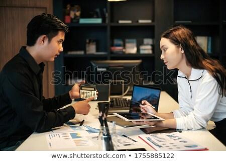 Foto stock: Retrato · equipo · planificación · oficina · negocios · hombre