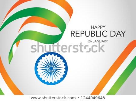 Abstract republiek dag vlag golf wiel Stockfoto © pathakdesigner