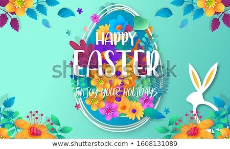 Stockfoto: Easter Rabbit Eggs