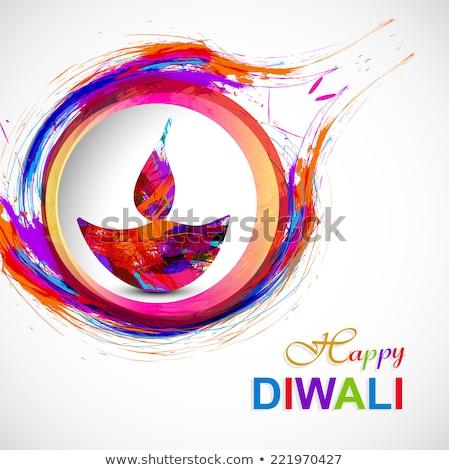 Fantasztikus kreatív diwali színes boldog absztrakt Stock fotó © bharat