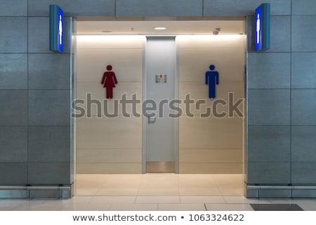 nyilvános · wc · modern · kék · toalett · terv - stock fotó © pxhidalgo