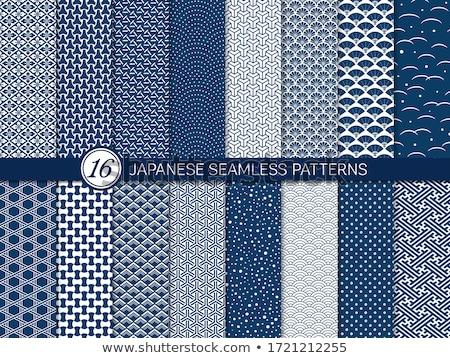Végtelenített retro japán minta textúra baba Stock fotó © creative_stock