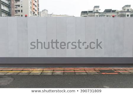 фоны городского стены выход двери большой Сток-фото © dgilder