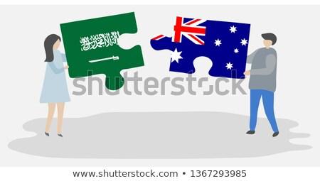オーストラリア サウジアラビア フラグ パズル ベクトル 画像 ストックフォト © Istanbul2009