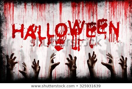 зомби кровавый стороны монстр жидкость Сток-фото © Lightsource