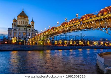 Moskova kilise Mesih gece gökyüzü tarih Stok fotoğraf © Paha_L