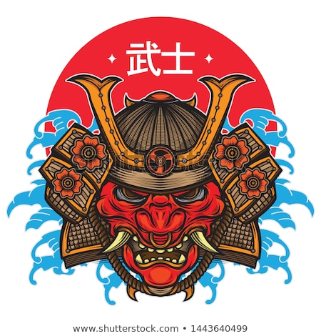 Japanese Samurai Warrior Stock photo © Krisdog