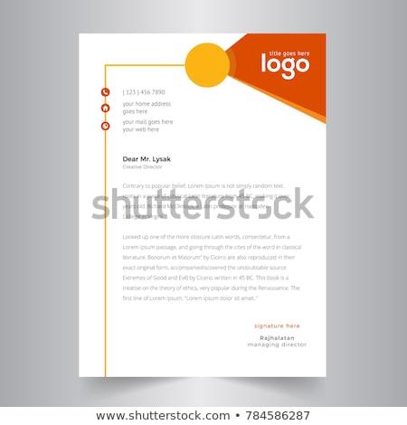 Gelb schwarz abstrakten Welle Briefkopf Vorlage Stock foto © SArts