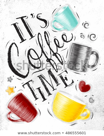 its coffee time stock photo © fisher