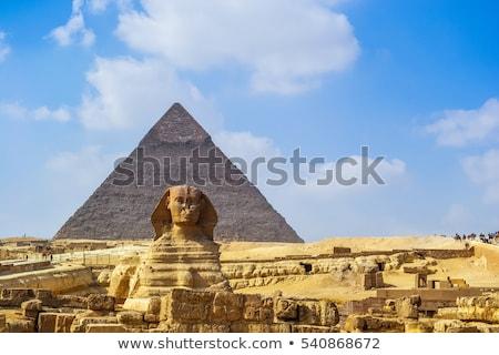 crossing of the nile in egypt stock photo © mikko
