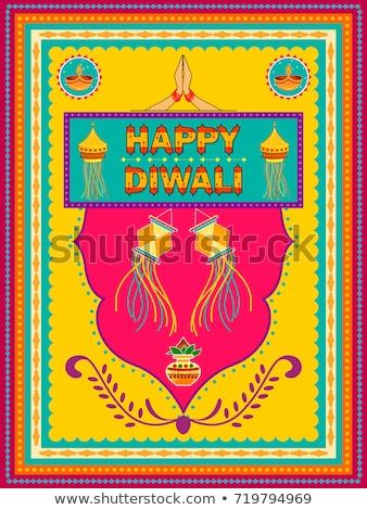 Dynamique heureux diwali festival accueil lampe Photo stock © SArts