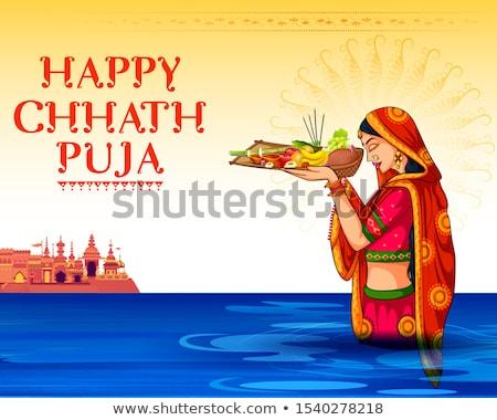 счастливым праздник солнце фестиваля Индия иллюстрация Сток-фото © vectomart