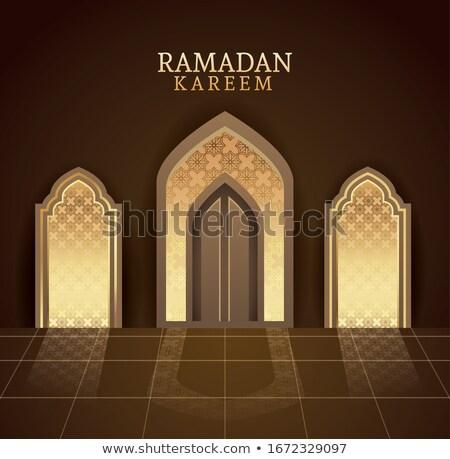 Eid Al Adha Mosque Inside Vector Illustration Stock photo © robuart