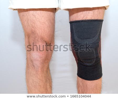 Neoprene knee brace. Stock photo © snyfer