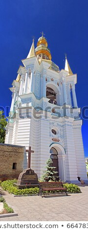bell tower far caves holy assumption pechrsk lavra cathedral kie stock photo © billperry