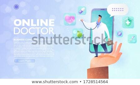 Médicos programa médico vector apoyo Foto stock © robuart