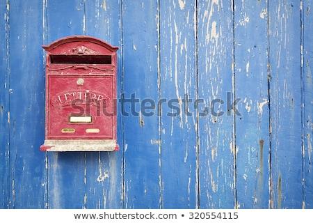 Azul vintage buzón pared casa Foto stock © premiere