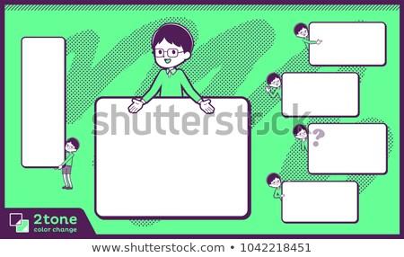 2tone type Green clothing glasses boy_set 14 Stock photo © toyotoyo