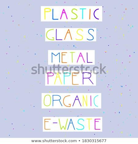Métal déchets affiche texte échantillon informations Photo stock © robuart