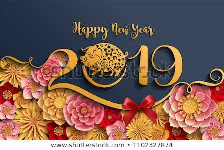 Feliz ano novo porco padrão saudação vetor Foto stock © robuart