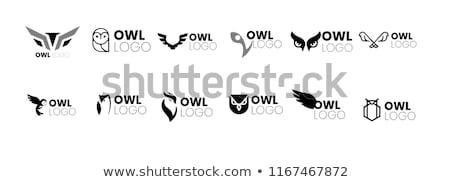 совы логотип символ элемент вектора дизайна Сток-фото © blaskorizov