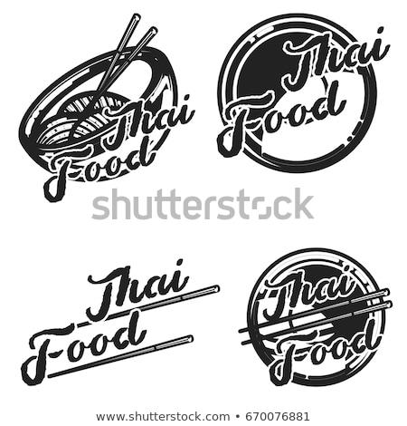 色 ヴィンテージ タイ料理 ロゴス バッジ バナー ストックフォト © netkov1