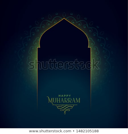 happy muharram greeting with glowing mosque gate design Stock photo © SArts