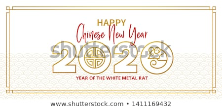 Chinese new year rat 2020 abstract gold icon card Stock photo © cienpies