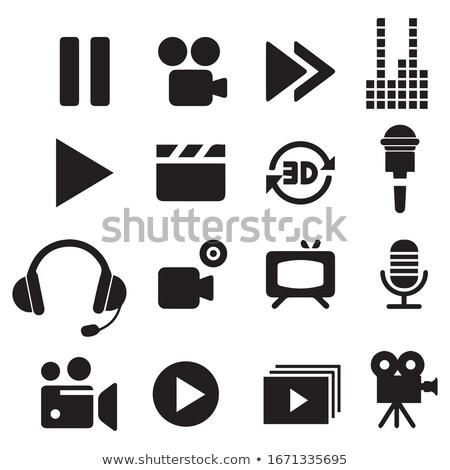 Colorful Camera for Multimedia Production Icon Stock photo © barsrsind