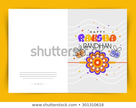 Stylish wave raksha bandhan hindu festival colorful design Stock photo © bharat