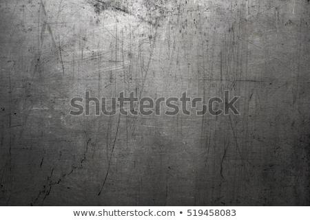 Textured metallic background Stock photo © andromeda