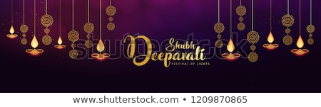 elegant happy diwali background with hanging diya decoration Stock photo © SArts