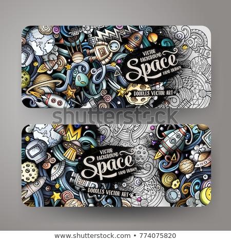 Space hand drawn doodle banner. Cartoon detailed illustrations. Stock photo © balabolka
