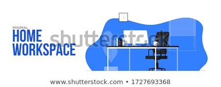 office desk chair computer employee room vector Stock photo © vector1st